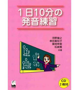 1 nichi 10 Pun no Hatsuon Renshu - enthält 2 CDs