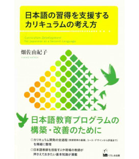 Curriculum Development for Japanese as a Second Language