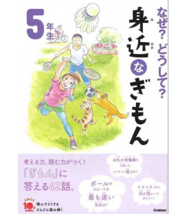 """Naze? Doushite? """"Neugierige Fragen"""" (Lektüren der 5. Klasse Grundschule in Japan) Zweite Ausgabe"""