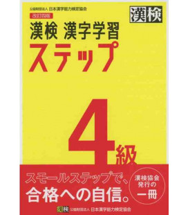 Vorbereitung der Kanken-Prüfung - Stufe 4 - 4th Auflage
