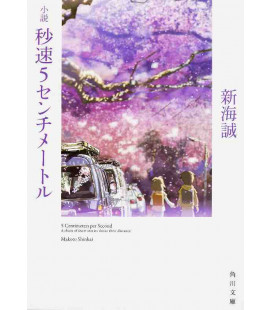 Byosoku Go Senchimetoru (5 Centimeters per Second) Japanischer Roman von Shinkai