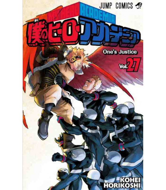 My Hero Academia Vol. 27
