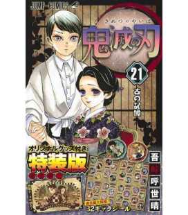 Kimetsu no Yaiba (Guardianes de la Noche) - Vol 21 - Limited edition
