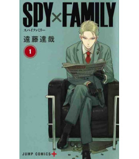 Spy X Family Band 1