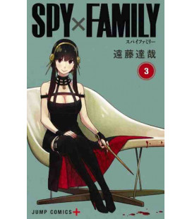 Spy X Family Band 3