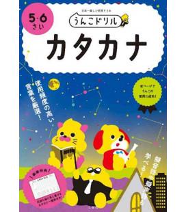 Unko Drill Katakana - 5- und 6- kindern in Japan