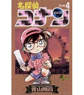 Detektiv Conan (Band 4)