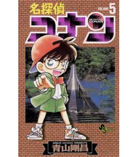 Detektiv Conan (Band 5)