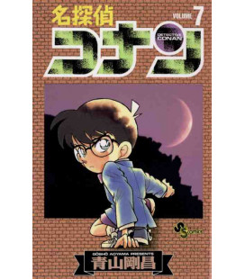 Detektiv Conan (Band 7)