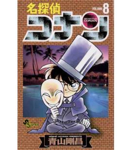 Detektiv Conan (Band 8)