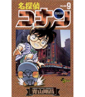 Detektiv Conan (Band 9)