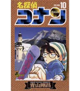 Detective Conan (Vol. 10)