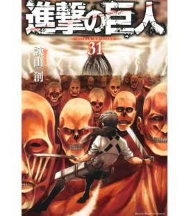 Shingeki no Kyojin (Der Angriff der Titanen) Band 31