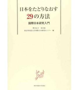 Nihon wo Tadorinaosu 29 No Hoho - Lesungen für Fortgeschrittene