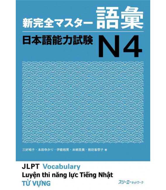 New Kanzen Master JLPT N4: Vocabulary