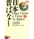 Once Upon a Time in Japan - Bilingual