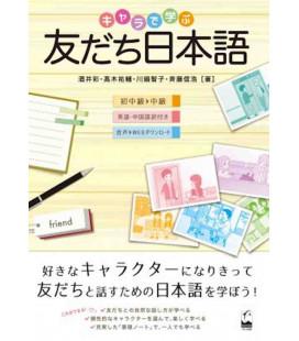 Kyara de Manabu Tomodachi Nihongo - QR Code Enthält