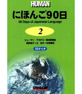 90 days of the Japanese Language 2 - Human (CD Enthält)