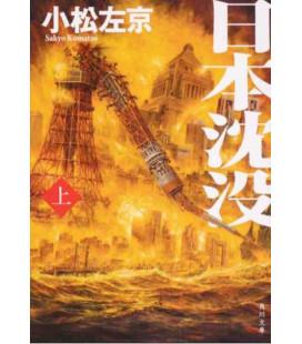 Nihon Chinbotsu Jou - Japan Sinks (Novela japonesa de Sakyo Komatsu)