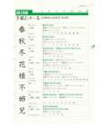 Genki - An Integrated Course in Elementary Japanese Vol.2- Textbook - 3rd Edition - Beinhaltet Audio in der App