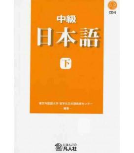 Chukyu Nihongo 2 (CD enthält)
