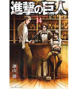 Shingeki no Kyojin (El ataque de los titanes) Vol. 14