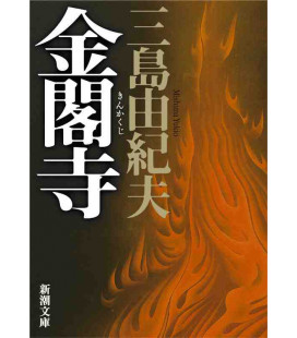 Kinkaku-ji (Der Tempelbrand) Japanischer Roman von Yukio Mishima