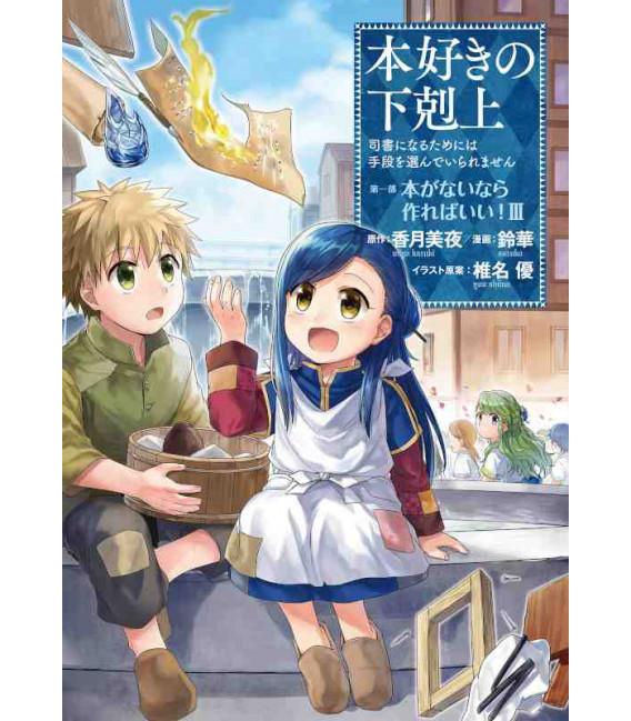 Honzuki no Gekokujo Part 1 - Versión manga - Vol. 3