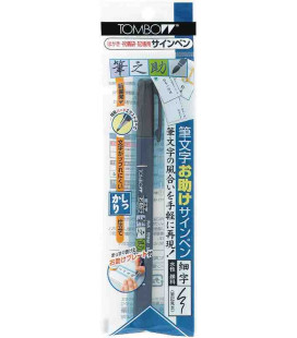 Stift Tombow - Fudenosuke Brush Pen GDC 111 - Harte und feine Spitze - Schwarze Tinte