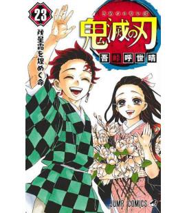 Kimetsu no Yaiba Vol. 23 - (Guardianes de la Noche)