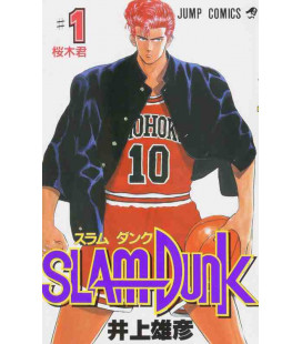 Slam Dunk Vol. 1