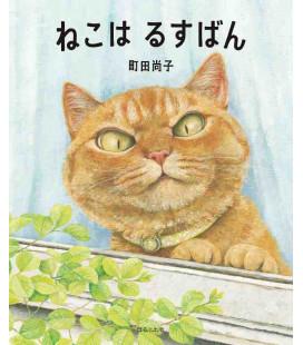 Neko wa Rusuban (Japanische illustrierte Geschichte)