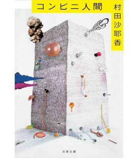 Konbini ningen - Die Ladenhüterin - Japanischer Roman von Sayaka Murata