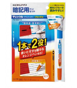 Memorization Pen Set Kokuyo (Bright color - Orange/blau) - Beinhaltet Transparentpapier rot