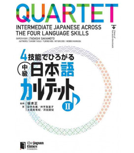 Quartet - Intermediate Japanese Across the Four Language Skills II (inkl. Audio-Dateien zum Download)