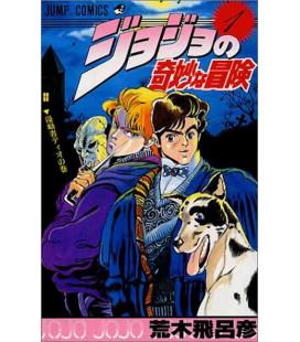 Jojo no kimyonaboken Band 1 (JoJo's Bizarre Adventure)
