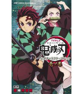 Kimetsu no Yaiba (Demon Slayer) - TV Animation - Characters book Band 1