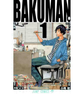 Bakuman Band 1