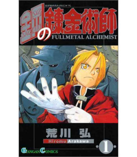 Full Metal Alchemist Band 1