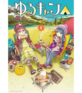 Yuru Camp Band 1 (Laid Back Camp)