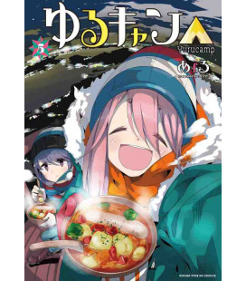 Yuru Camp Band 5 (Laid Back Camp)