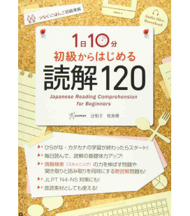 10 Minutes Japanese Reading Comprehension for Beginners - inkl. Audio-Dateien zum Download
