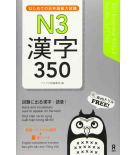 350 Essential Kanji for the JLPT N3 -Prüfungssimulatoren und Audio zum Download