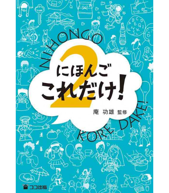 Nihongo Kore Dake! Volumen 2