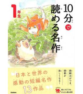 10 - Pun de Yomeru Meisaku - Meisterwerke zum Lesen in 10 Minutens (Lektüre der 1. Klasse Grundschule in Japan)