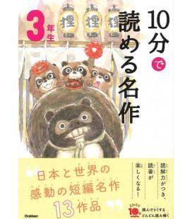 10 - Pun de Yomeru Meisaku - Meisterwerke zum Lesen in 10 Minutens (Lektüre der 3. Klasse Grundschule in Japan)