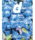 D-Design Travel Okinawa - Zweisprachiges japanisch / englisches Magazin