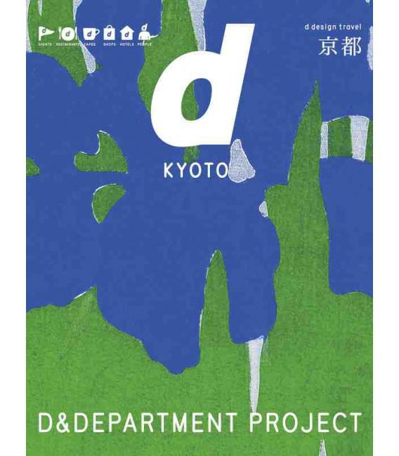 D-Design Travel Kyoto - Publicación bilingüe japonés/ingles