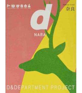 D-Design Travel Nara - Zweisprachiges japanisch / englisches Magazin