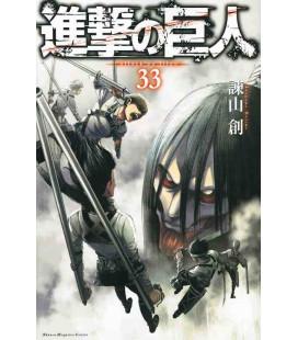 Shingeki no Kyojin (El ataque de los titanes) Vol. 33